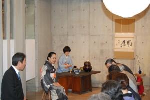 matcha celemony at nishiazabu